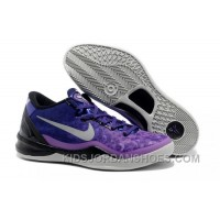 Men Nike Zoom Kobe 8 Basketball Shoes Low 261 Best SAyQeF