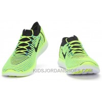 Nike 5.0 834584-300 Men Yellow Copuon Code JkCBwd