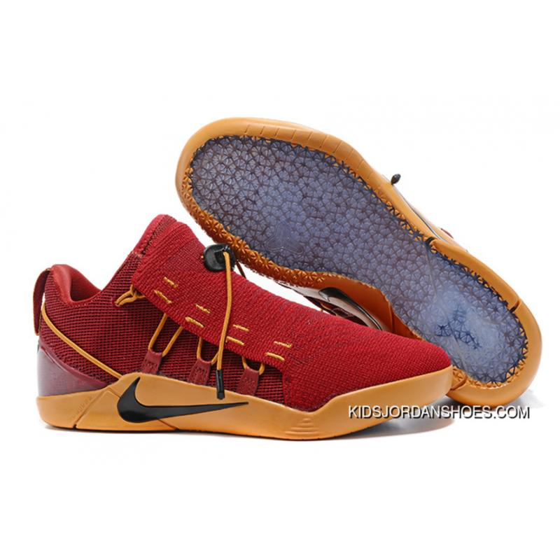 b356a3e9cc51 Men Nike Kobe 12 Ad Nxt Basketball Shoe SKU 244795-499 Copuon