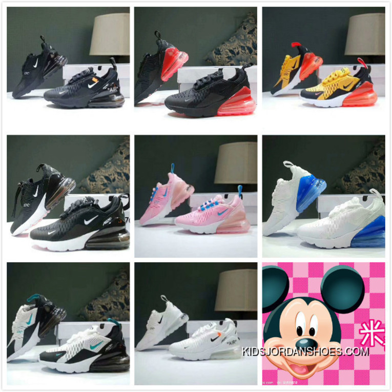 C Zoom Nike Kids Shoes Yards For Sale